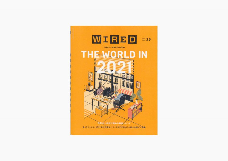 WIRED THE WORLD IN 2021