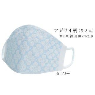 夏の爽やかマスク(アジサイ柄)【イヅハラ産業�】5-6