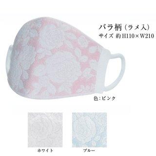 夏の爽やかマスク(バラ柄)【イヅハラ産業�】5-7