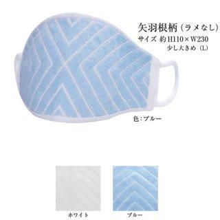 夏の爽やかマスク(矢羽根柄)【イヅハラ産業�】5-8