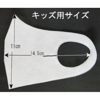 肌触りのよい不織布マスク「ふわり](5枚入り)【丸中�】20-1