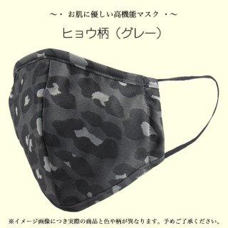 お肌に優しい高機能マスク(全5種)【桐生絹織�】9-6