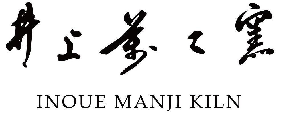 MANJI KILN GALLERY