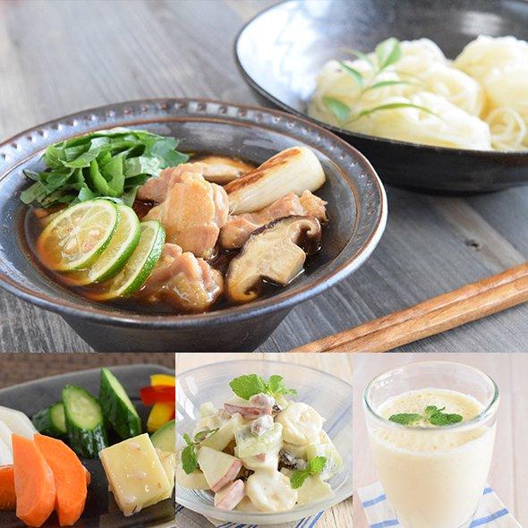 しっかり食べて腸内健康美を目指そう お料理教室