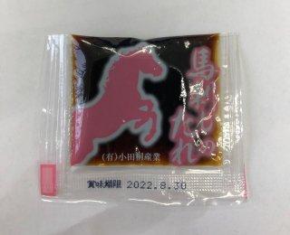さしみたれ 20g(1p)