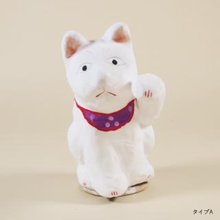 山形張子 まねき猫(白)