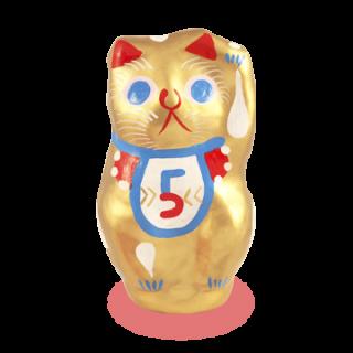 Number Cat 5