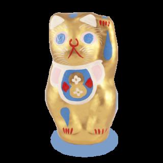 Number Cat 8