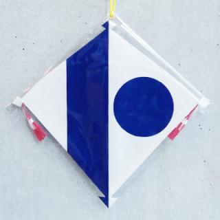 長崎凧 丸トの字
