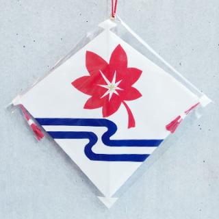 長崎凧 水に紅葉