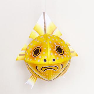 金魚ねぷた4寸 黄