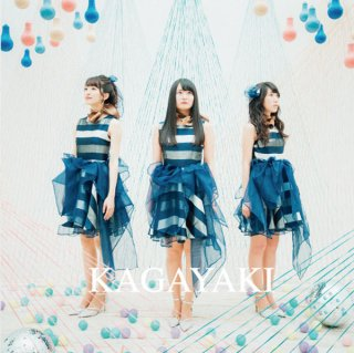 かがやき 1st Single「KAGAYAKI」