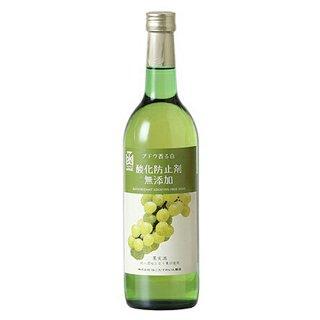 酸化防止剤無添加 ブドウ香る白720ml