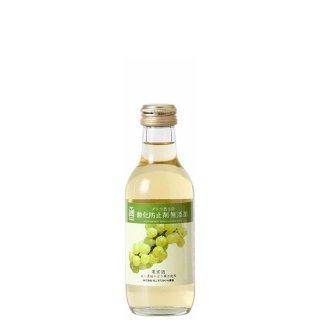 酸化防止剤無添加 ブドウ香る白200ml