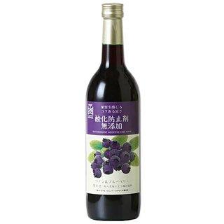 酸化防止剤無添加 ワイン&ブルーベリー 赤720ml