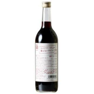 ワイナリーでしか買えないワイン キャンベル・アーリー 赤720ml