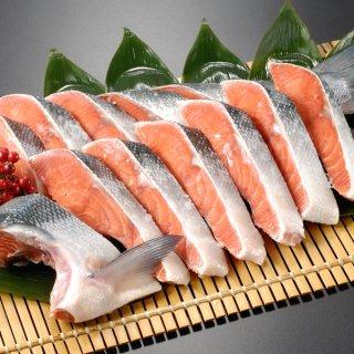 天然紅鮭半身 10〜12切れ 送料無料