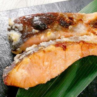 銀鮭の塩麹漬け 10切れ 送料無料