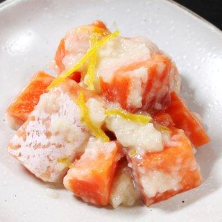 刺身サーモン塩麹漬け 250g 送料無料