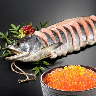 いくら+北海道産 新巻鮭寒風干し一本物 姿切り 送料無料