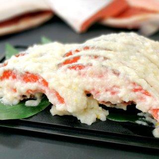 国産銀鮭塩麹漬け 10切れ 送料無料