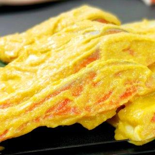 国産銀鮭西京みそ漬け 10切れ 送料無料