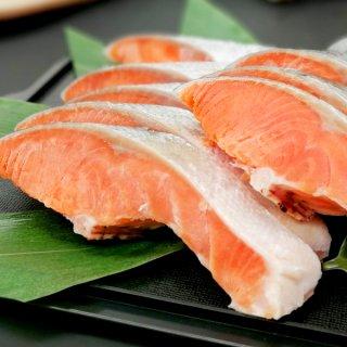 国産塩銀鮭 10切れ 送料無料