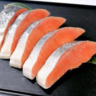 北海道産サクラマス 本ます10切れ 送料無料