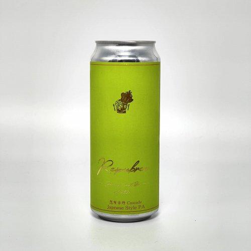 リパブリュー 忽布古丹 カスケード ジャパニーズ スタイル ペールエール / RePuBrew HOP KOTAN   Cascade Japanese Style Pale Ale