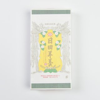 【2号箱】赤司の日田羊羹 一枚物・流し
