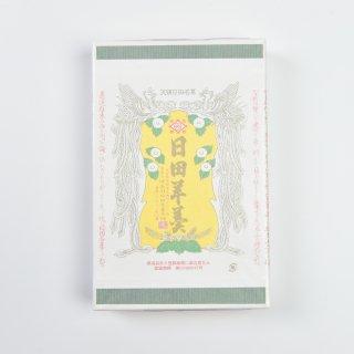 【3号箱】赤司の日田羊羹 一枚物・流し