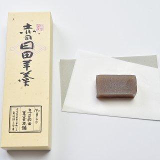 赤司の日田羊羹(小豆こし)