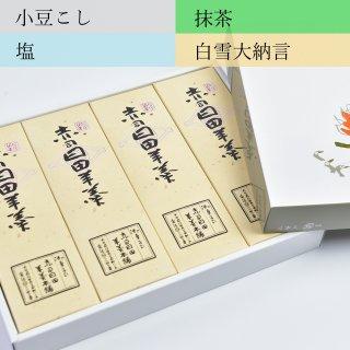 【箱詰】4本入(小豆1抹茶1塩1白雪1)