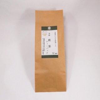 ちょっと贅沢な高級煎茶 ティーバッグ 12p
