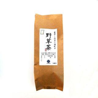 厳選した野草10種配合 野草茶 ティーバッグ 23p
