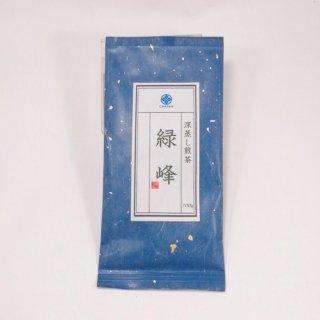 深蒸し煎茶 緑峰
