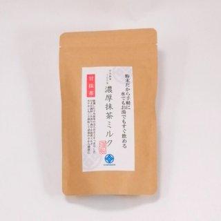 お茶屋の 濃厚抹茶ミルク 180g