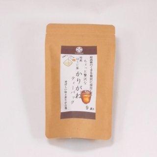ちょっと贅沢な焙煎ほうじ茶 ティーバッグ 9p(ひも付き)