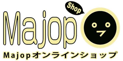 Majopオンラインショップ