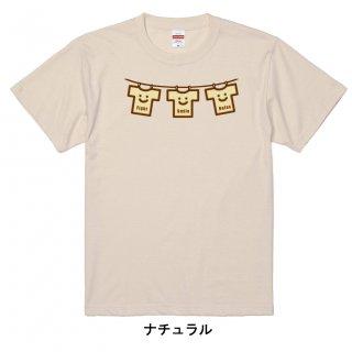 Tシャツ Figft-Smile-Relax-半袖Tシャツ  大人から子どもまでサイズとカラーを選んでオーダー♪