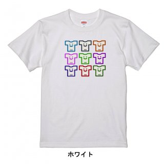 Tシャツ カラフル9(BIG)-半袖Tシャツ  大人から子どもまでサイズとカラーを選んでオーダー♪