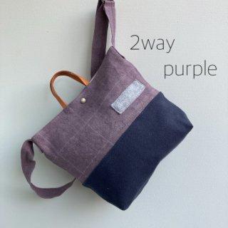 2way linen&knitcottonのショルダーバッグ