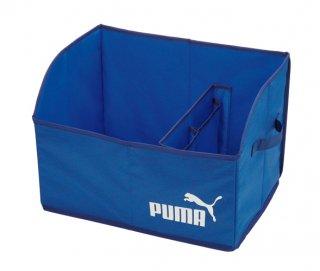 PUMA ランドセル収納ボックス・ブルー