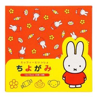 miffy ちよがみ(150角)