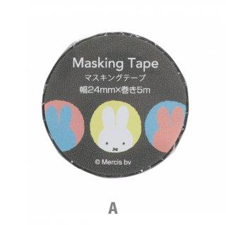 miffy マスキングテープ