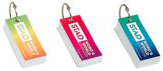 単語カード 3コセット