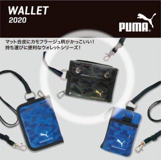 PUMA ラージコインポケットウォレット