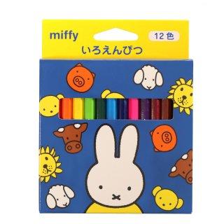 miffy ミニ色鉛筆(12色)