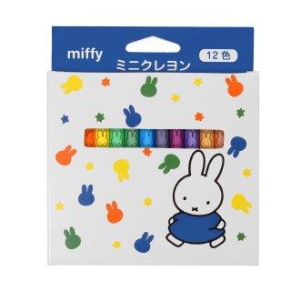 miffy ミニクレヨン(12色)
