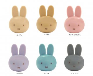 <img class='new_mark_img1' src='https://img.shop-pro.jp/img/new/icons5.gif' style='border:none;display:inline;margin:0px;padding:0px;width:auto;' />miffy 鉛筆削り